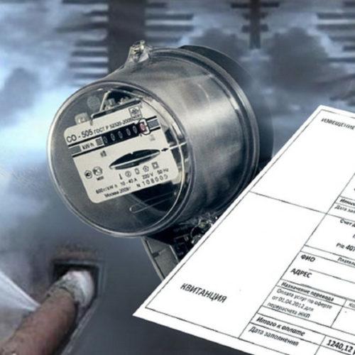 Два крупных чиновника осуждены за необоснованное повышение тарифов на электроэнергию