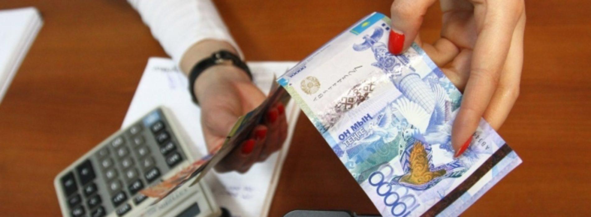 Бухгалтер яслей-сада присвоила 13 миллионов тенге в Павлодаре