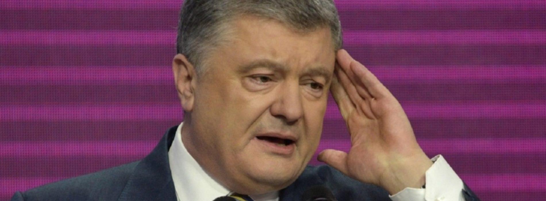 На один из главных активов Порошенко наложили арест