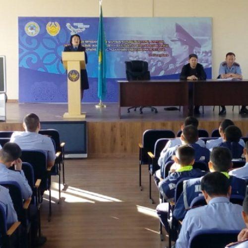 Курсы вежливости для патрульных полицейских организовали в Алматы