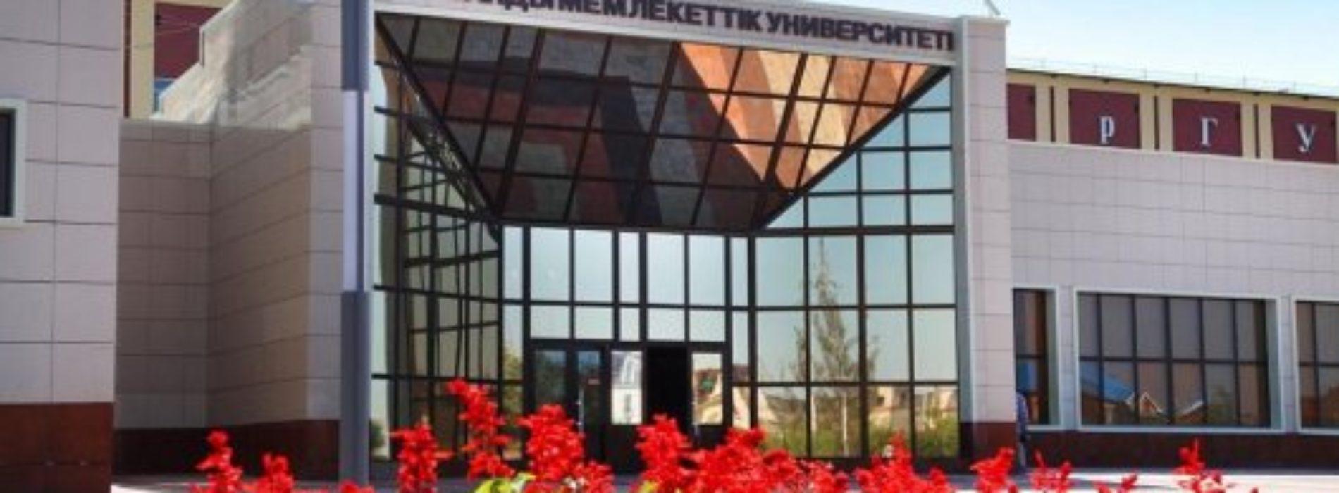 Ректора КарГУ заподозрили в даче взятки
