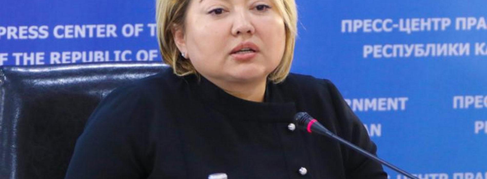 Обнародована преступная схема вице-министра Суханбердиевой