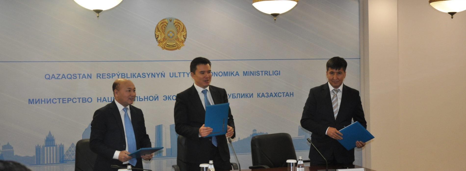 Антикоррупционный медиа-центр и Министерство национальной экономики договорились о сотрудничестве