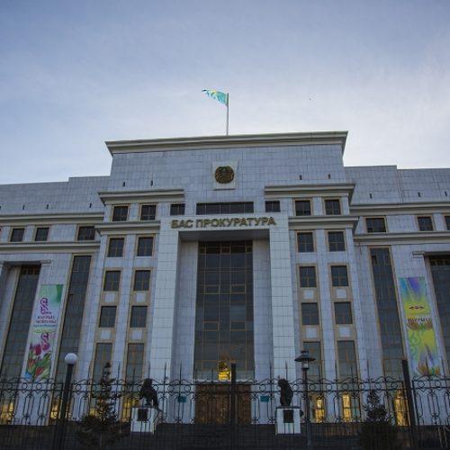 48 человек привлечены к ответственности — Генпрокуратура проверила Минздрав РК