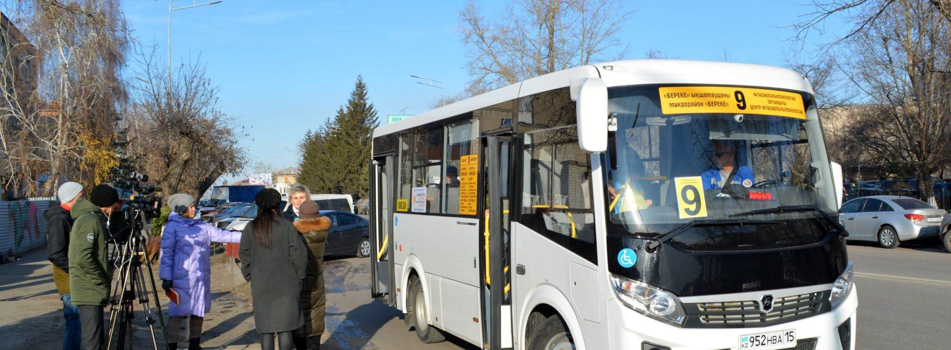Акция «Добропорядочный водитель/добропорядочный пассажир» стартовала в Петропавловске