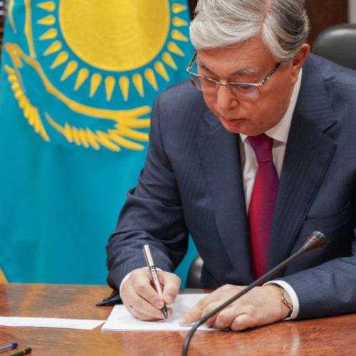 Токаев подписал закон об ответственности руководителей за коррупцию подчиненных