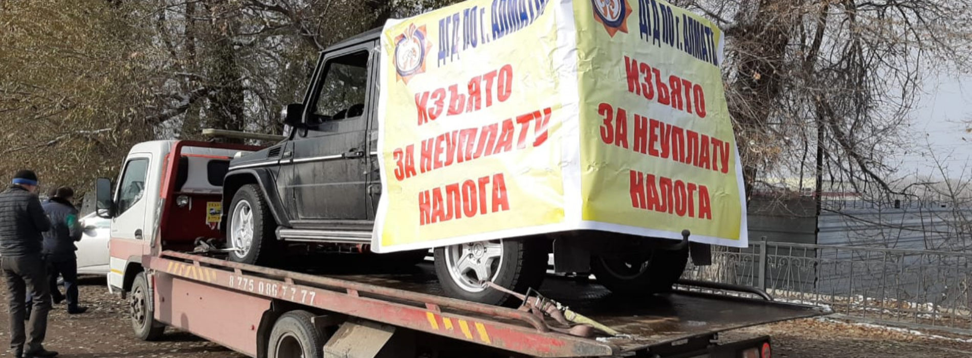 В Алматы налоговики изъяли Geländewagen за долги