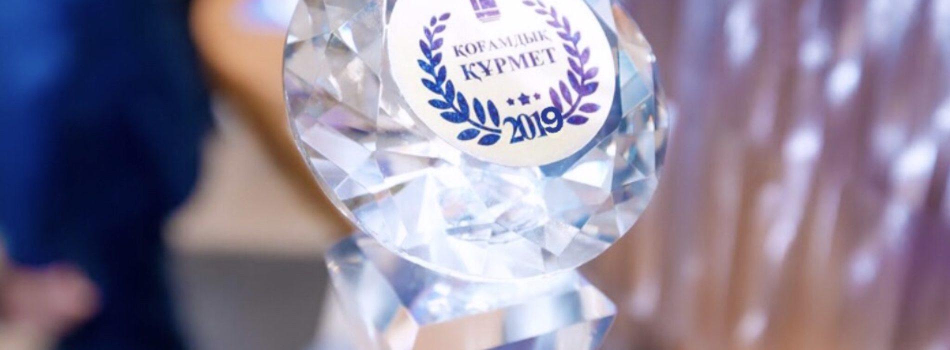 Премия «Адал тұлға» формирует антикоррупционную культуру