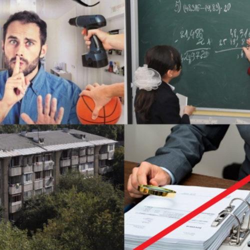 Проверки МСБ, статус педагога, ЖКХ, штрафы за нарушение тишины – итоги недели