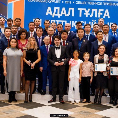 Названы имена самых честных казахстанцев