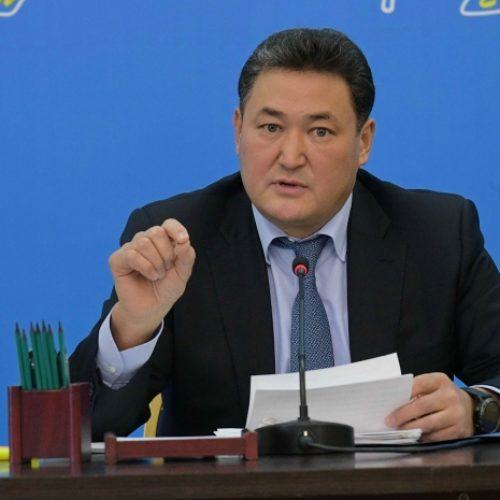 В КНБ сообщили об уголовном деле против Бакауова