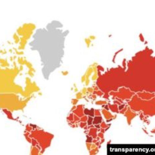 В Индексе восприятия коррупции Казахстан занял 113 место