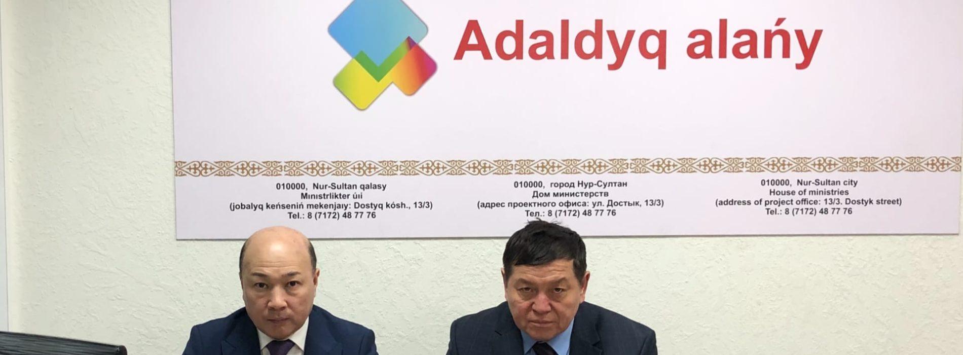 В Минздраве появился антикоррупционный проектный офис
