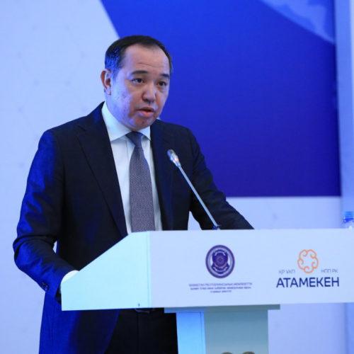 Назначен уполномоченный по защите прав предпринимателей Казахстана