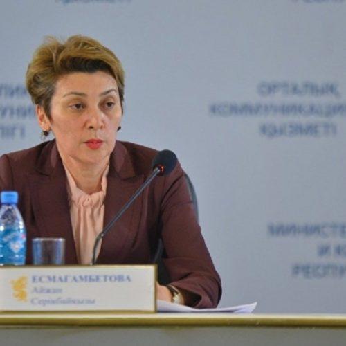 Продлят ли карантин в мае, рассказала главный санврач Казахстана