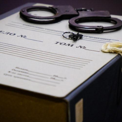 Сотрудников УГД отправили в тюрьму за взятку