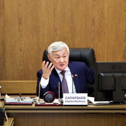 Вопросы противодействия коррупции обсудили в акимате Жамбылской области