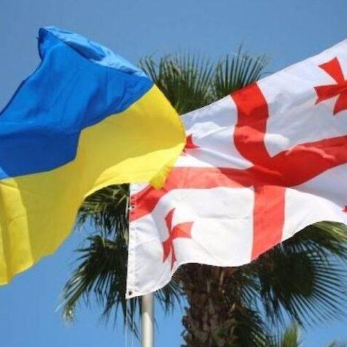 Грузия отозвала посла из Киева из-за назначения Саакашвили