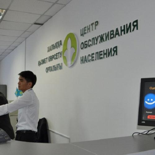 Теперь ЦОНы не оказывают электронные услуги и не дают ЭЦП