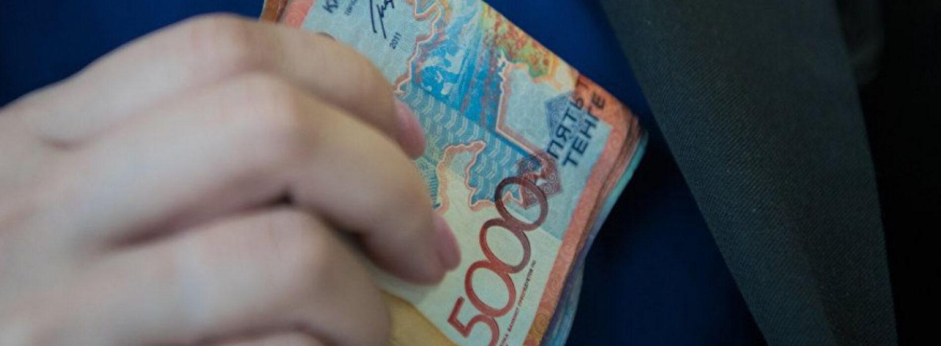 Где казахстанцам чаще приходится давать взятки