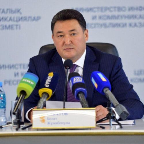 Дело экс-акима Булата Бакауова поступило в суд