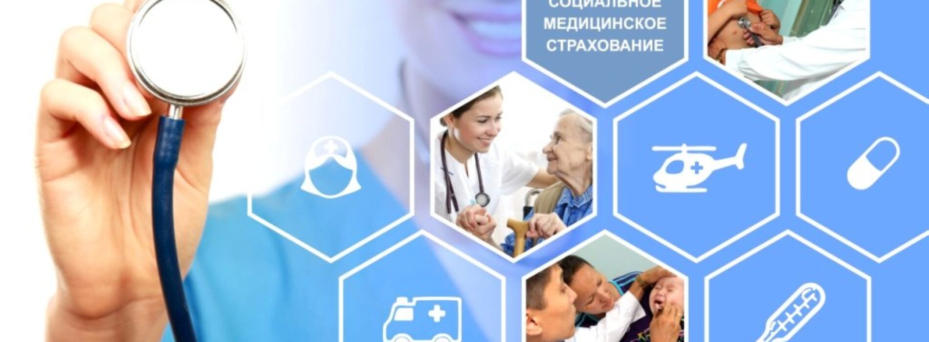«Adaldyq alany» проведет мониторинг Фонда «ОСМС» по запросу СМИ