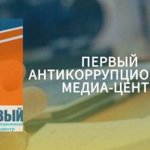 В ВКО и г. Шымкенте назначены руководители филиалов «ПАМЦ»