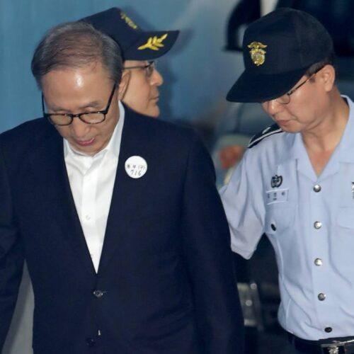 Экс-президент Южной Кореи приговорен к 17 годам тюрьмы