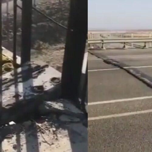 Мост на платной дороге в Акмолинской области расходится по шву
