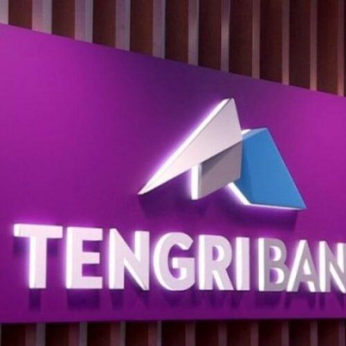 Появилась информация о задержании двух топ-менеджеров Tengri Bank