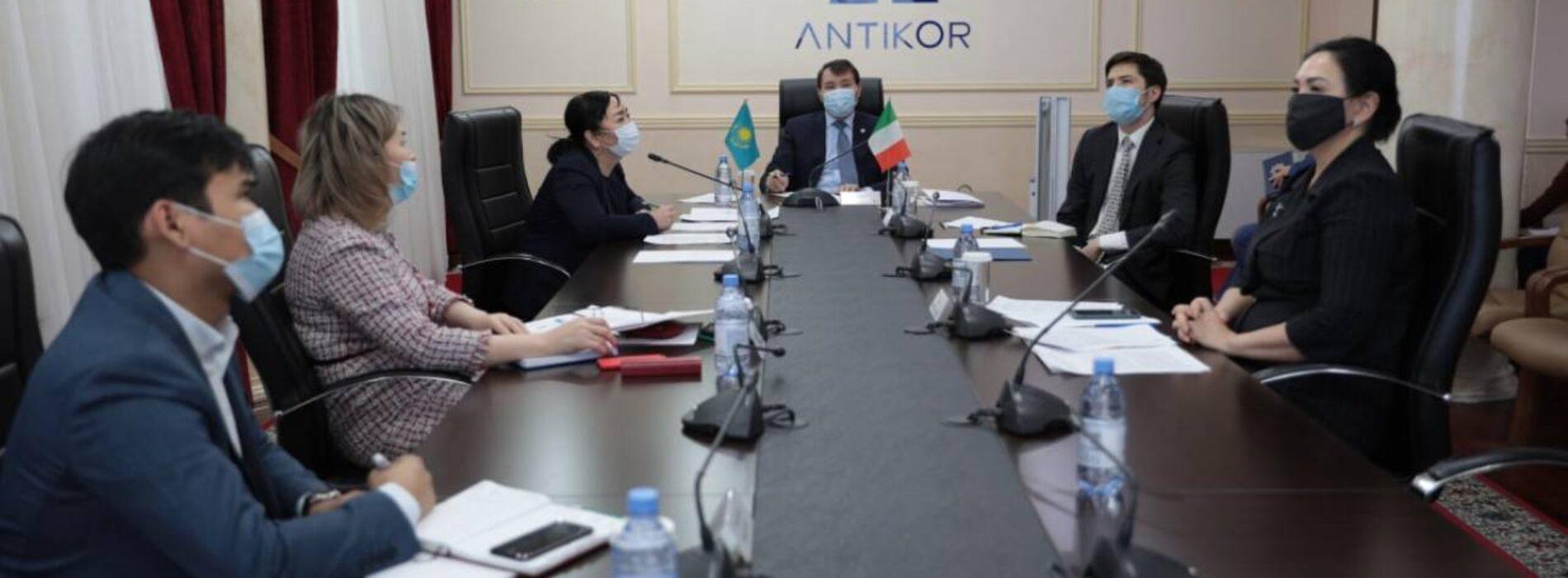 Антикоррупционные ведомства Казахстана и Италии обменялись идеями по своей деятельности